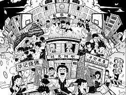 """""""南宁味""""系列插画第十章:新希望之放学"""