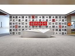北京石景山茂华大厦设计