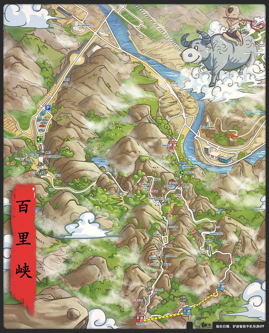 原创作品:景区手绘地图