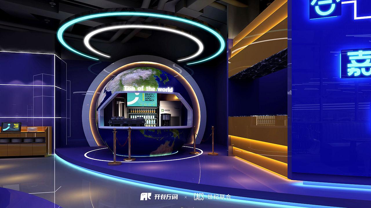 合嘉乐(太空体验店)-主题餐厅设计图片