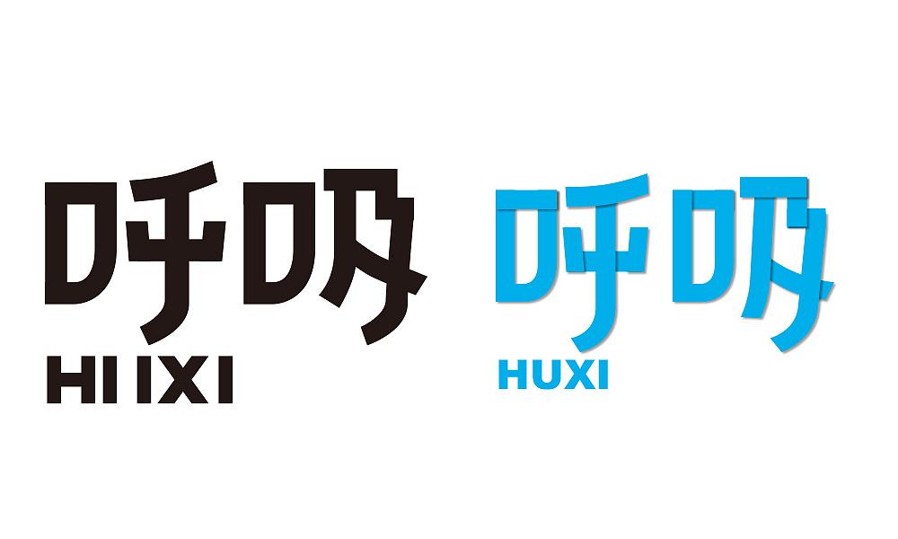 logo字体v字体开封|字形|字体/平面|mrak01-练手原创有室内设计学校吗图片
