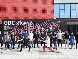 一连三场!GDC Show 2019 在武汉 成功举办!