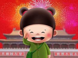 糖豆国庆节