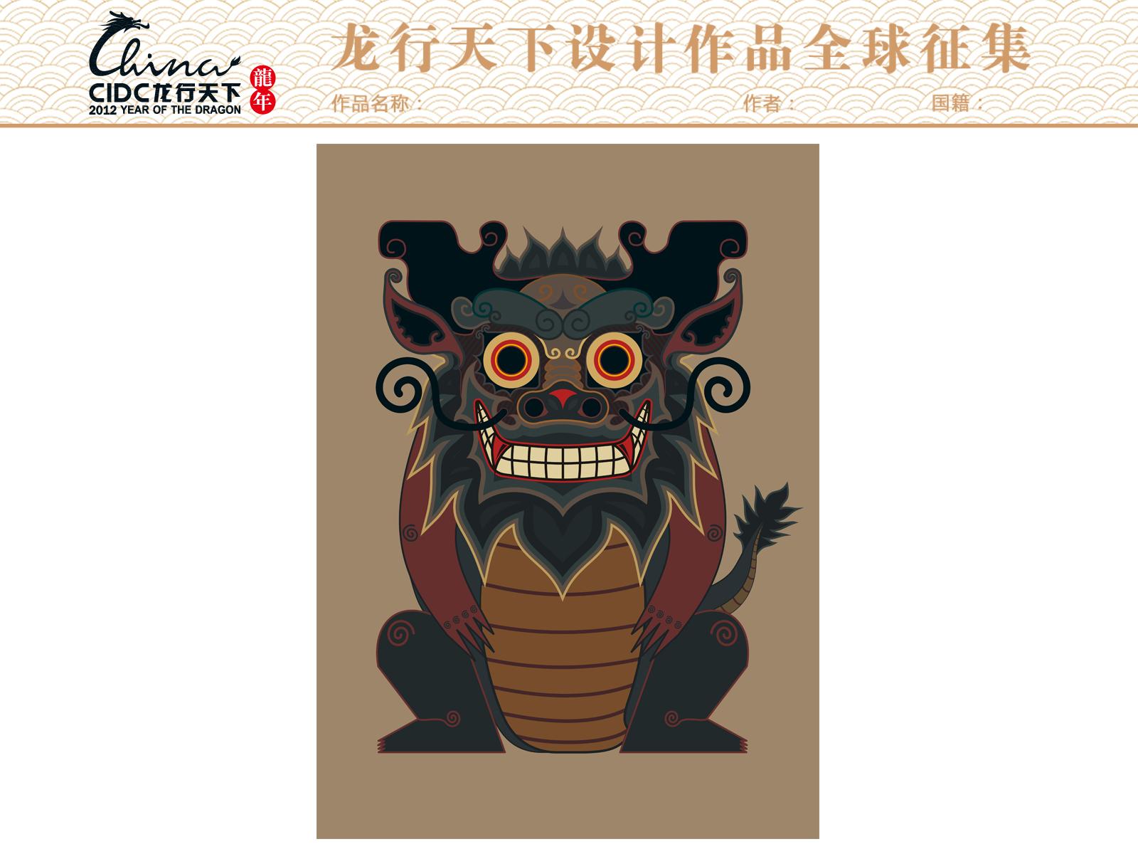 但却由自然界动物融合而成,象征着中华文化具有很强的融合力.