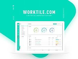 [ Worktile ] OKR模块