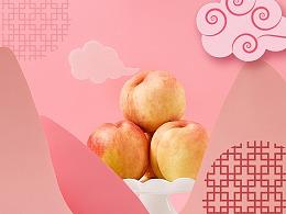 无锡水蜜桃拍摄