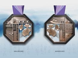 2019泰兴国际半程马拉松赛奖牌设计