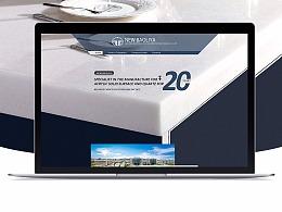 电商网页阿里巴巴国际站旺铺首页设计瓷砖类