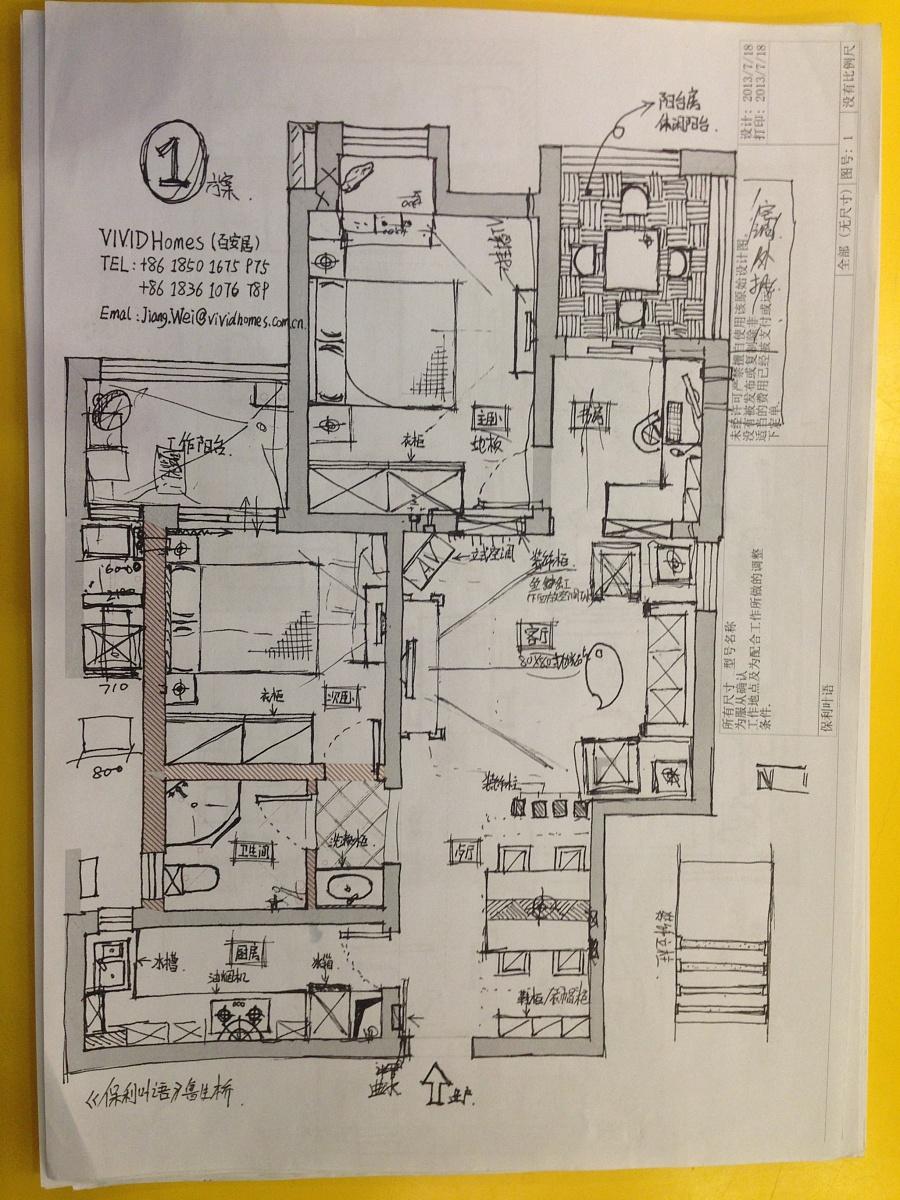 手绘商定平面方案|室内设计|空间|白头鹰 - 原创设计