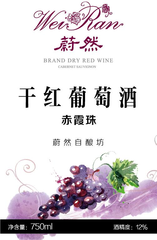 葡萄酒标签|包装|平面|iloow - 原创设计作品 - 站酷 (ZCOOL)
