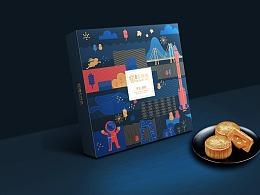 美诚食品月饼包装盒设计