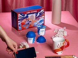 安慕希5G杯城市礼盒包装设计-武汉