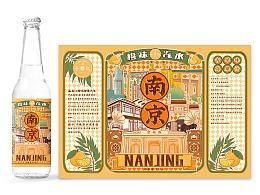 复古风橙味汽水和原浆啤酒包装插图作品