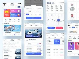 金融保险类app飞机稿&UI练习