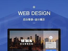 系统登录UI设计