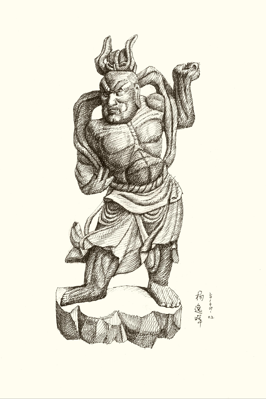 龙山文化的瑰宝:玉祖神像-河南日报-手机知网