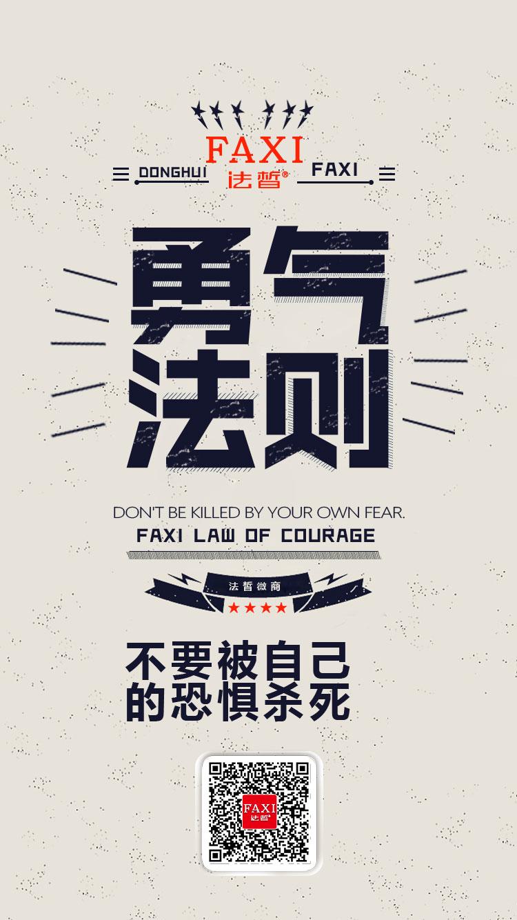 文字面膜|VI/CI|平面|一起敷海报-原创设计作品上海好的装修设计图片