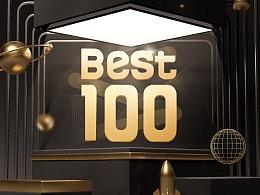 有品Best100活动专题头图