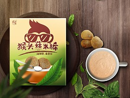 猴头菇米稀包装