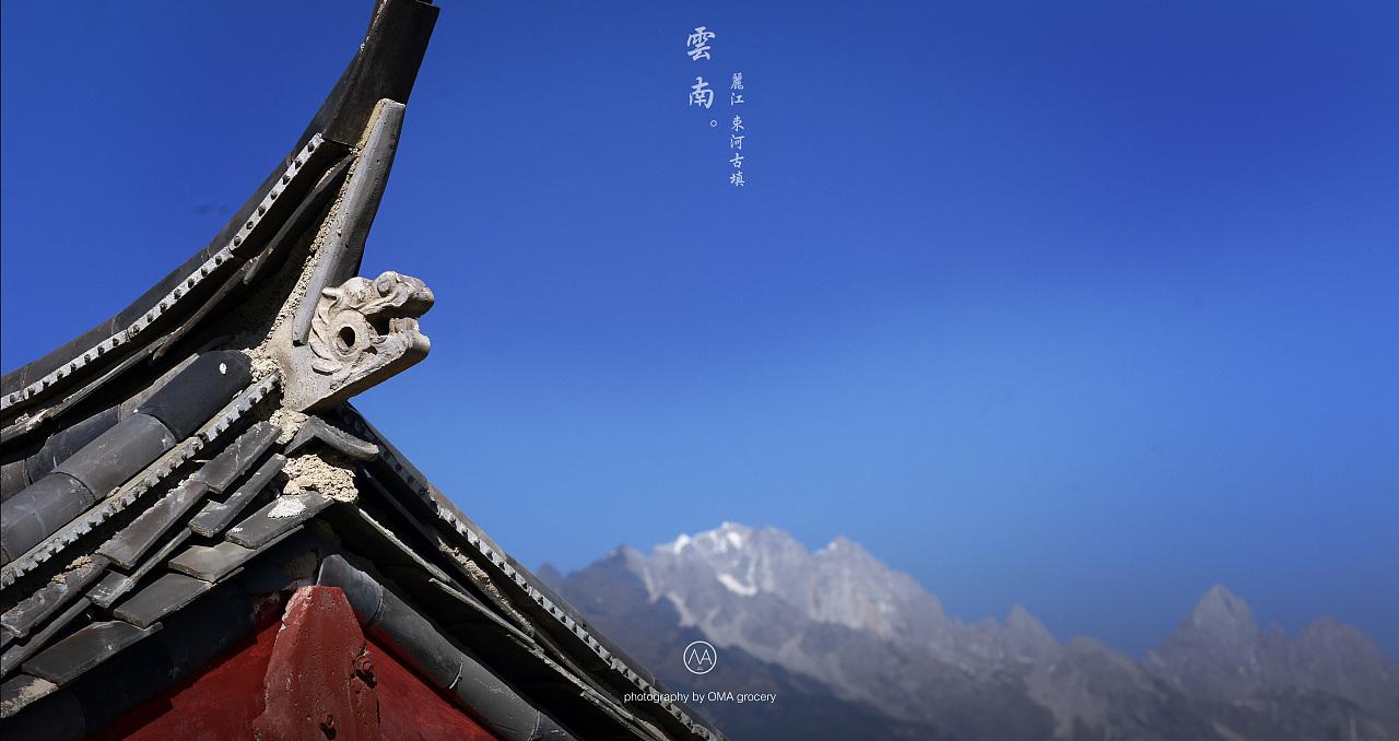 丽江发绳的编法图解