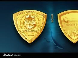 2020老船长俱乐部徽章设计方案