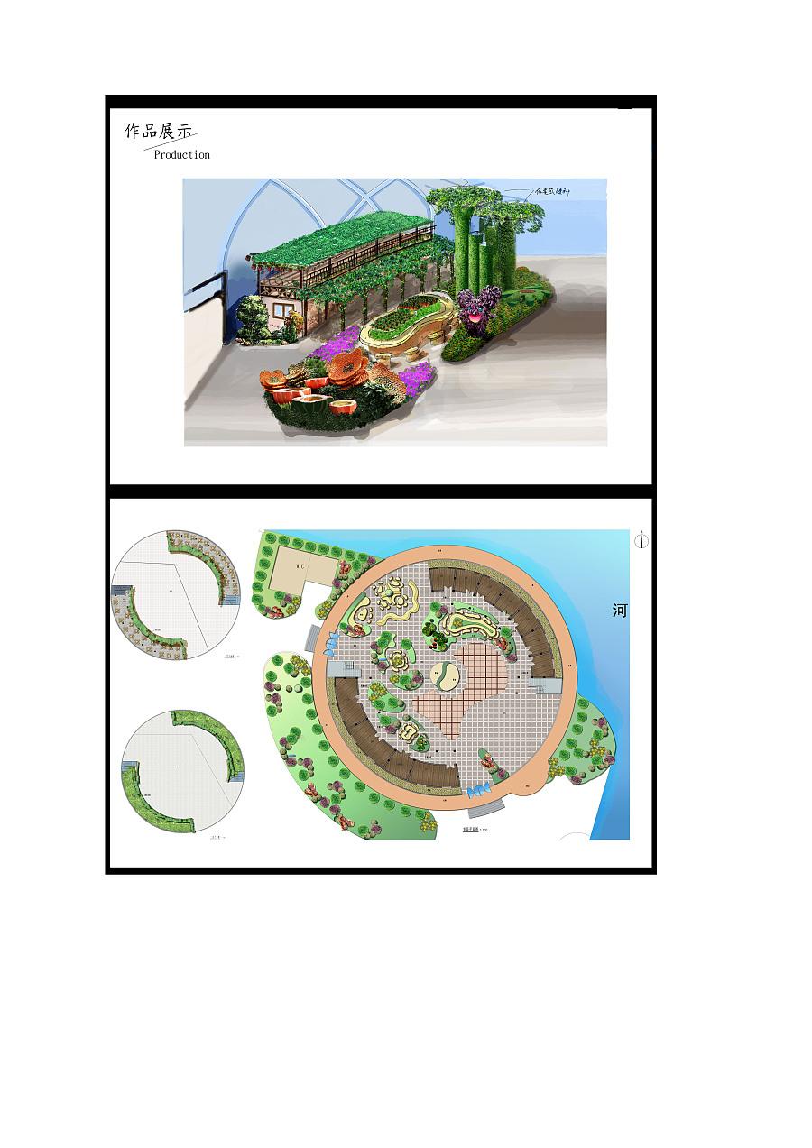 手绘场景效果图|园林景观/规划|空间/建筑|monkey
