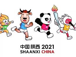 全国第十四届运动会吉祥物宣传