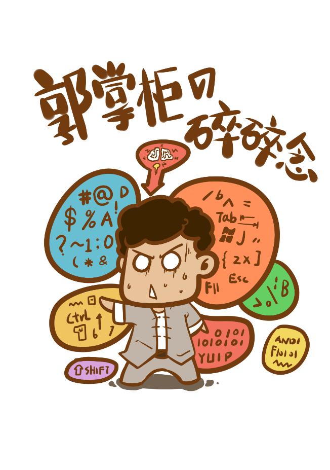 团队卡通形象|网络表情|动漫|画画