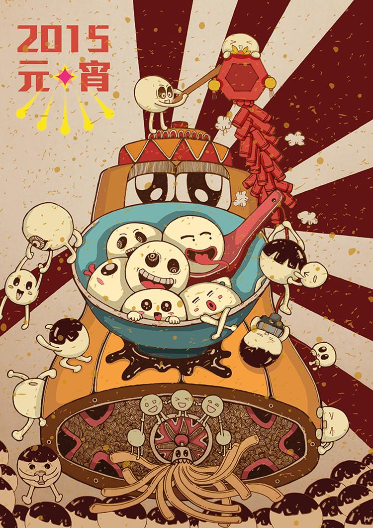 中国西部之星艺术设计大赛双铜双优