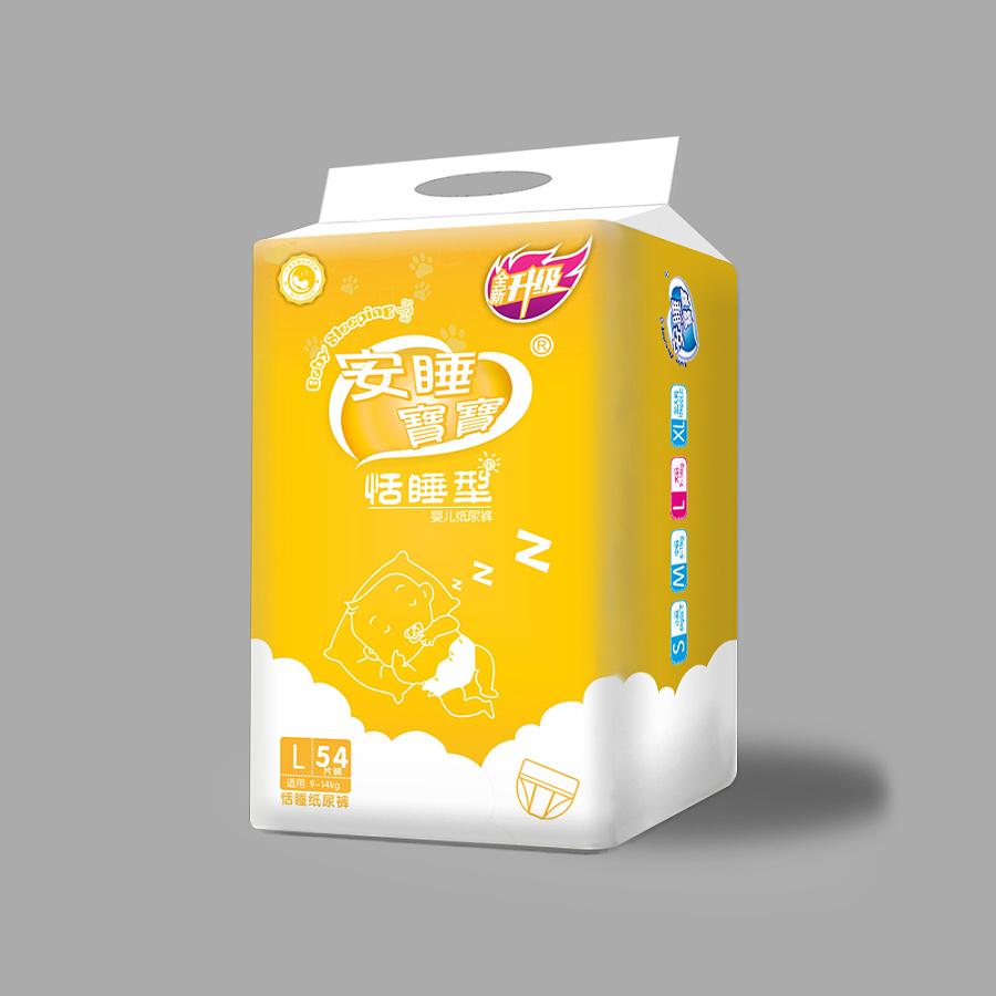 卡通可爱包装 母婴用品 纸尿裤 卡通食品包装图片