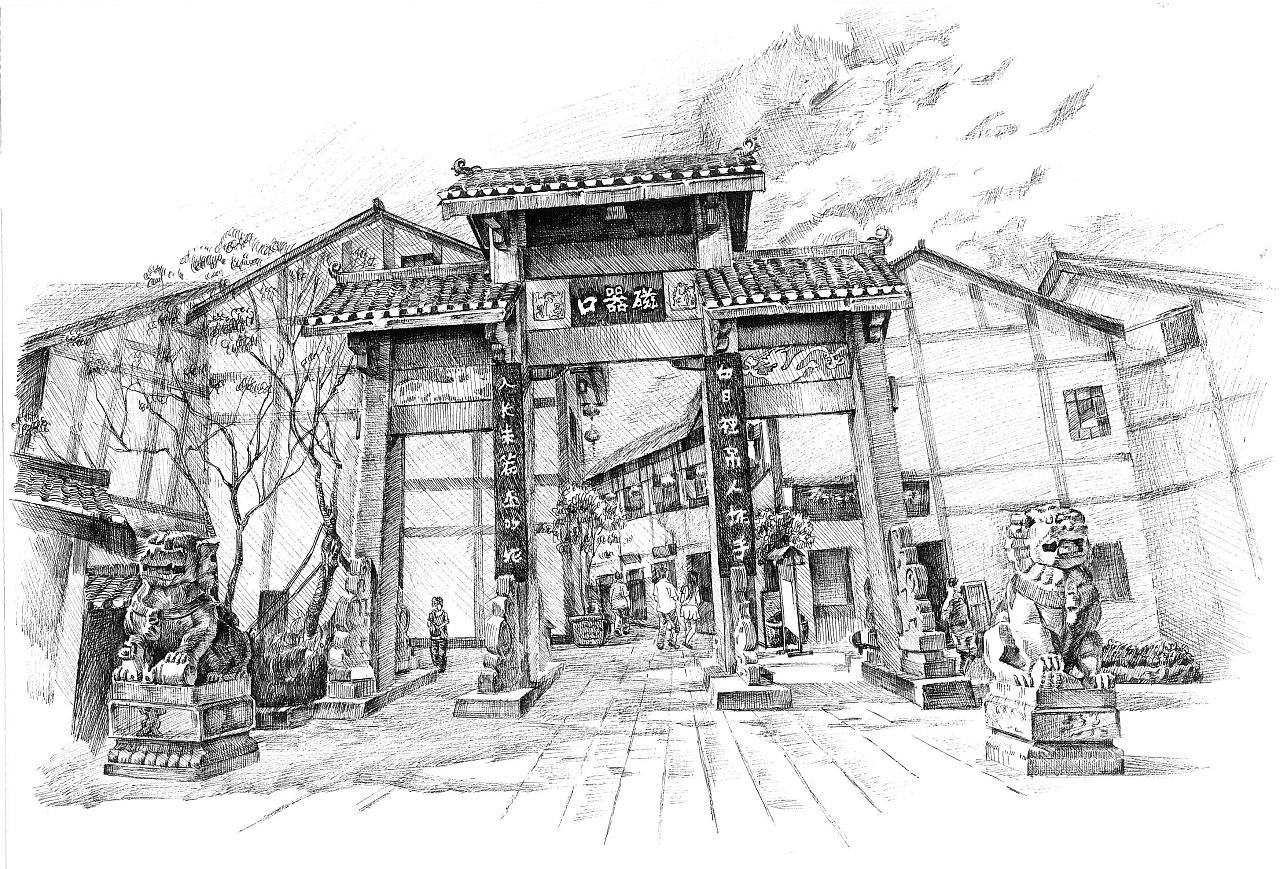 重庆部分钢笔画图片