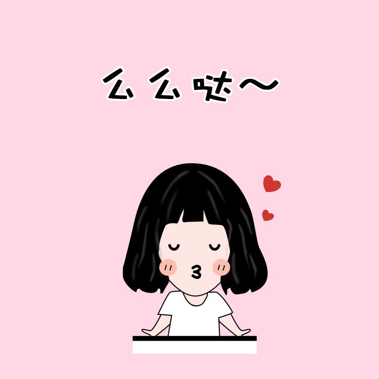 原创动画动漫|网络动画摇头表情包狗|表情表情|Amberwithme-