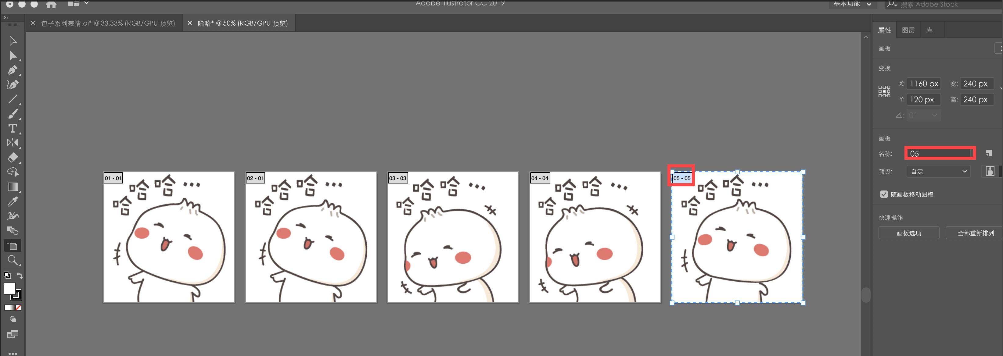 微信动态v动态表情cristina表情包秘籍图片