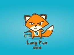 老狐狸微信表情-第二弹
