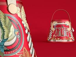 孝文家茶×古戈丨量山定制,中国茶味—携山罐