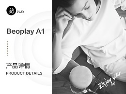 Beoplay A1音响