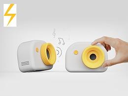 布谷-蓝牙音箱/BooGoo-Bluetooth speaker