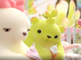 【萌芽熊】小白為什么生氣?求解答,在線等!急!