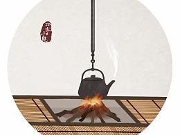 二十四节气——小雪·水墨中国风插画