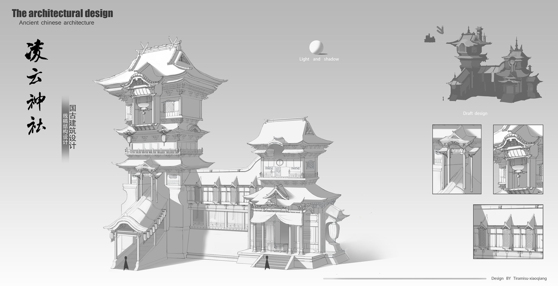 国古建筑设计 凌云神社