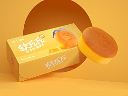 蜗牛出品 | 上海三牛·软fufu蛋糕 休闲零食包装创意