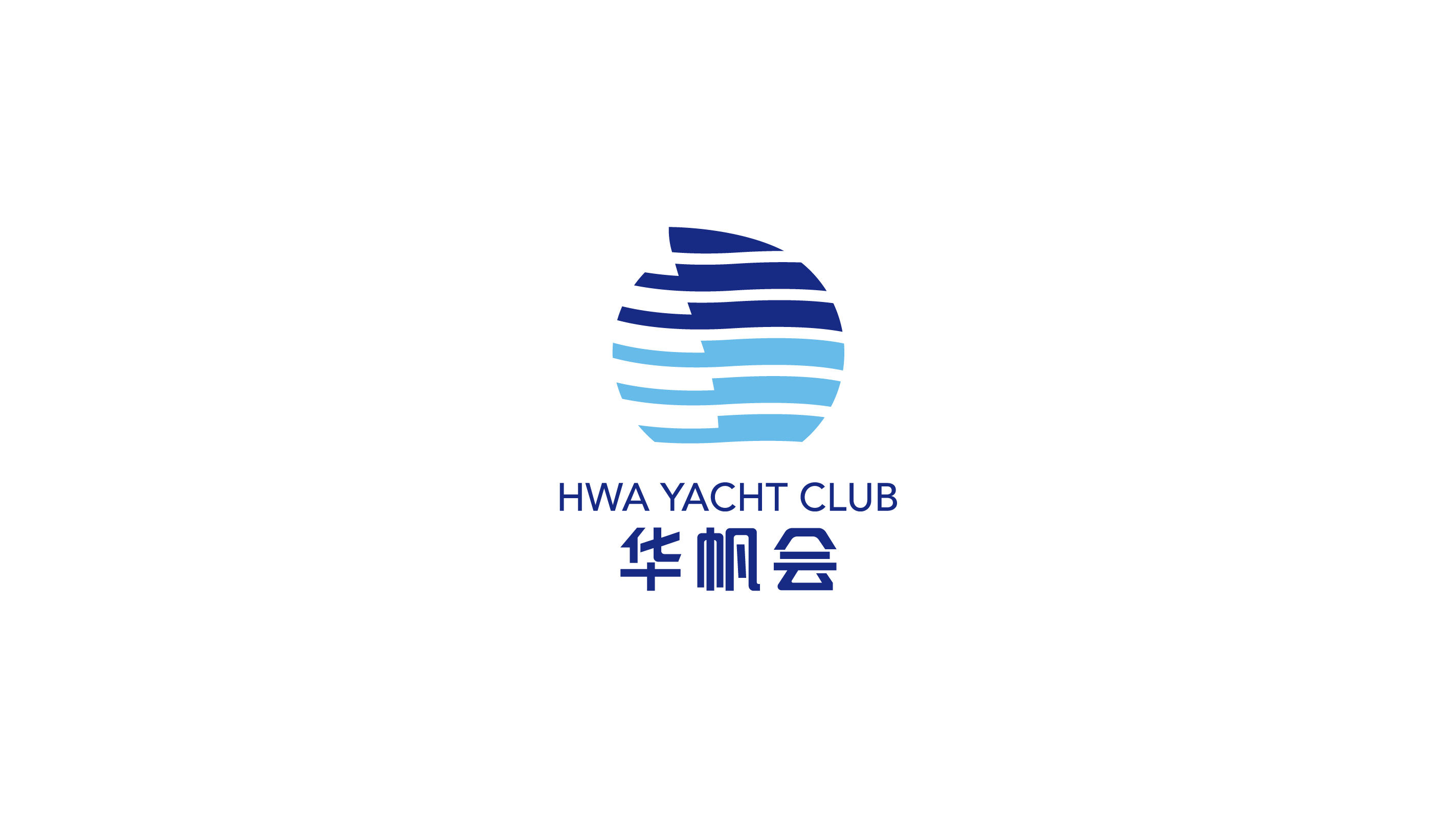 为一个帆船俱乐部做的logo,又一个飞机稿