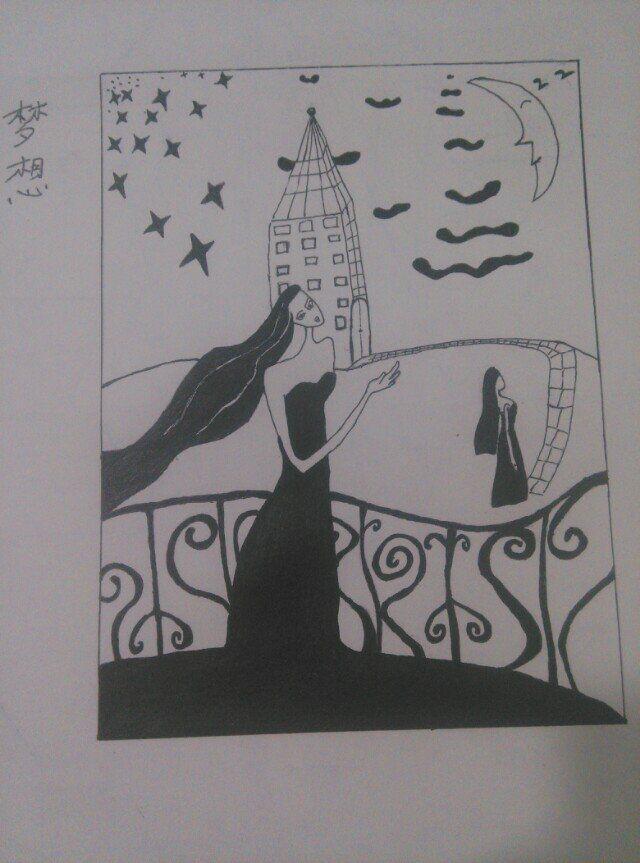 梦想(手绘插画)|绘画习作|插