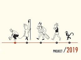 罐头工厂的插画年度总结