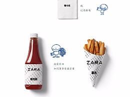 如果ZARA也做食品.....会怎样?