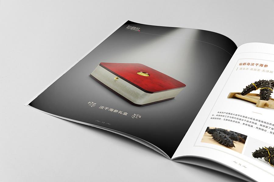 apple - imac        仙鹤岛海产品有限公司,企业 宣传册,传统中国风图片
