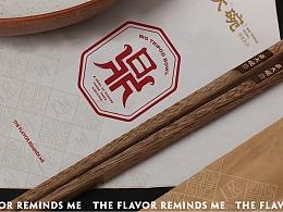 鼎大碗·福鼎肉片 | 餐饮品牌全案塑造VIS策划设计