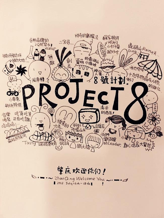 2012-2015手绘插画作品系列