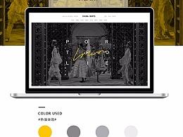 奢侈品风格网页设计