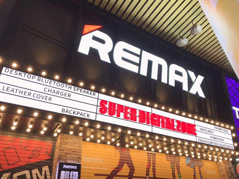 remax广州办事处大店 空间 室内设计 阿祯 - 原